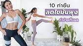 6 nadalat slim down challenge